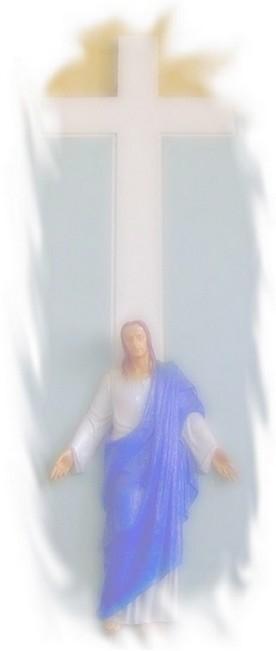 Pán Ježíš